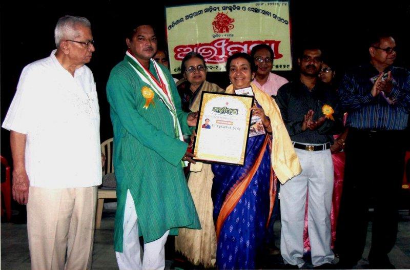 Abhipsa Award