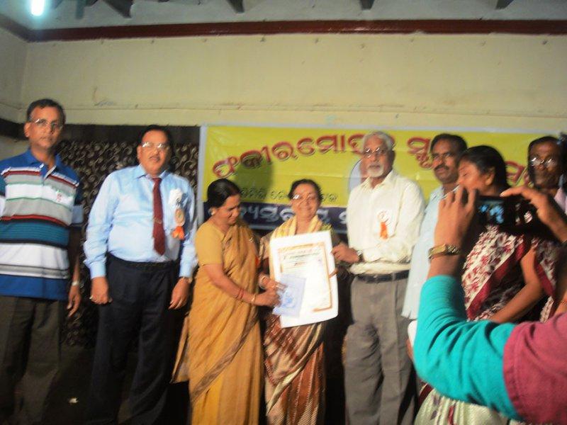 Fakirmohan Award