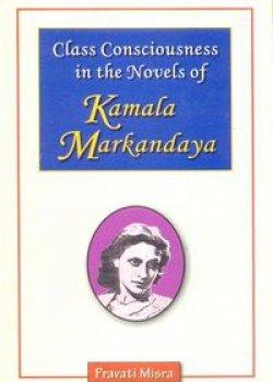books of Dr pravati misra
