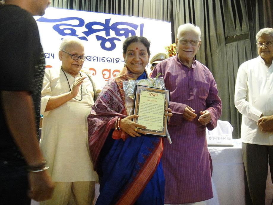 Jhumka Award